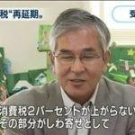 NHKニュース7 20160601