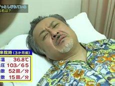 総合診療医 ドクターG「ずっと しびれている」 20160601