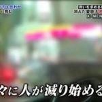 水トク!「今夜あの未解決事件を超能力軍団が徹底捜査X-MENジャパン」 20160601