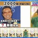 くりぃむクイズ ミラクル9 2時間スペシャル 20160601