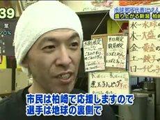 NHKニュース おはよう日本 20160303 0630