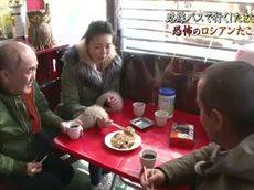 チャンネルΣ・ぶらぶらサタデータカトシ温水の路線バスの旅たまご街道を行く 20160213