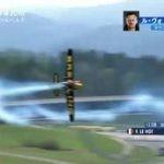 エアレース世界選手権2016「第2戦 in シュピールベルク」 20160601
