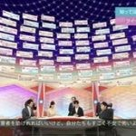 """ハートネットTV WEB連動企画""""チエノバ""""「知ってほしい!被災時の悩み」 20160602"""