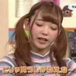 """オトナヘノベル 10代ドラマ「""""買いたい""""が とまらない!」 20160602"""