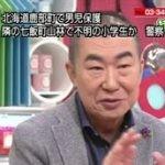 あさイチ「プレミアムトーク 桂文枝」 20160603