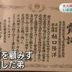 NHKニュース おはよう日本 20160603 0700
