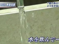 ニュースウオッチ9▽不明の男児6日ぶり保護 よく生き抜いた▽舛添知事会見詳報 20160603