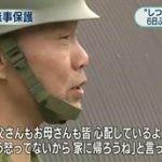 NHKニュース7 20160603