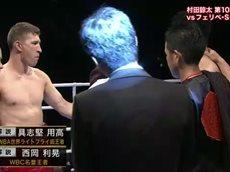 ボクシング村田諒太in香港<フジバラナイト SAT> 20160514