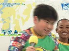 Eダンスアカデミー めちゃくちゃダンサーが全国から大集合!シーズン4(9) 20160603
