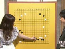 囲碁フォーカス「模様の接点を占拠せよ!」 20160603