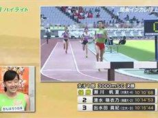 第95回関東学生陸上競技対校選手権「関東インカレ陸上2016」 20160604
