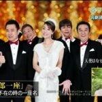サワコの朝【三宅裕司▽闘病救った超天然妻】 20160604