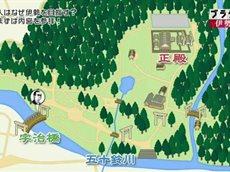ブラタモリ「#40 伊勢神宮」 20160604
