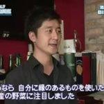ハマナビ「シリーズ18区vol.7 ズバリ!神奈川区」 20160604