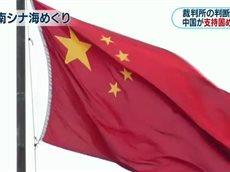 NHKニュース7 20160604