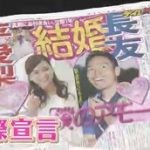Going! Sports&News 20160604