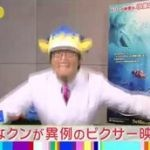 ワイドナB面【あなたが取り上げてほしいニュース】 20160605