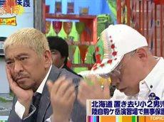 ワイドナショー【赤江珠緒&大川総裁&小籔千豊】 20160605