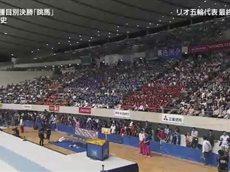 リオ五輪代表決定戦 体操全日本種目別 男子決勝 20160605