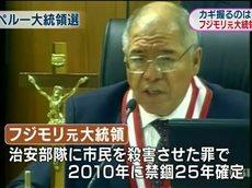 NHKニュース7 20160605