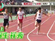 Going! Sports&News 20160605