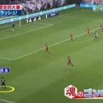 日本サッカー応援宣言 やべっちFC 20160605