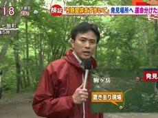 羽鳥慎一モーニングショー 20160606