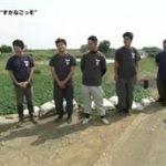 """かながわ旬菜ナビ「祝5周年!まるごと""""すかなごっそ""""」 20160606"""