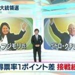 NHKニュース7 20160606