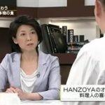 神奈川ビジネスUpToDate▽最高の「今日」を味わう フレンチで伝える本物の食 20160606