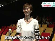 NHKニュース おはよう日本 20160606 0430