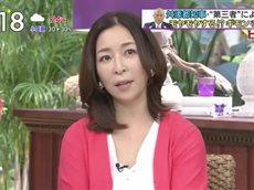 白熱ライブ ビビット 国分太一 真矢ミキ 20160607