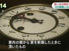 NHKニュース おはよう日本 20160607 0500