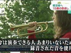 NHKニュース おはよう日本 20160607 0630