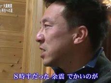 ガイアの夜明け【熊本に生きる!】 20160607