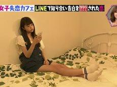 Rの法則「女子失恋カフェ2」 20160607