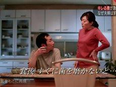 """クローズアップ現代+「妻が夫にキレるわけ~""""2800人の声""""が語る現代夫婦考」 20160607"""