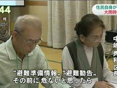 NHKニュース おはよう日本 20160608 0500