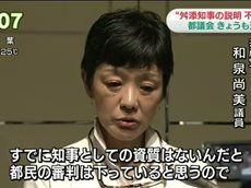 NHKニュース おはよう日本 20160608 0700