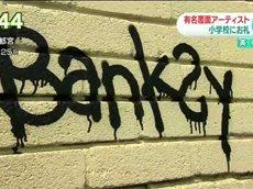 NHKニュース おはよう日本 20160608 0630