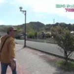 歴史の道 歩き旅 ~渡辺正行の下田街道歩き旅 三嶋大社から韮山~ 20160516