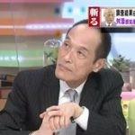 ゴゴスマ~GOGO!Smile!~ 20160608