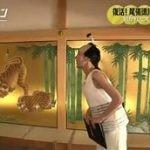 探検バクモン「復活!尾張徳川家金ぴか御殿」 20160608