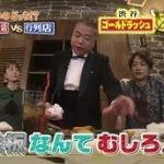 おじゃMAP!!【東大生にガチ突撃SP! 山崎賢人ア然!!二階堂ふみドキッ!?】 20160608