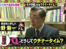 Rの法則「全国女子高校生図鑑 沖縄編」 20160608