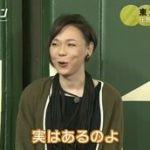 探検バクモン「東京ドーム」 20160608