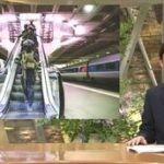報道ステーション 20160608