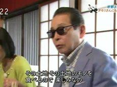 サラメシ「京都でランチ!スペシャル」 20160609